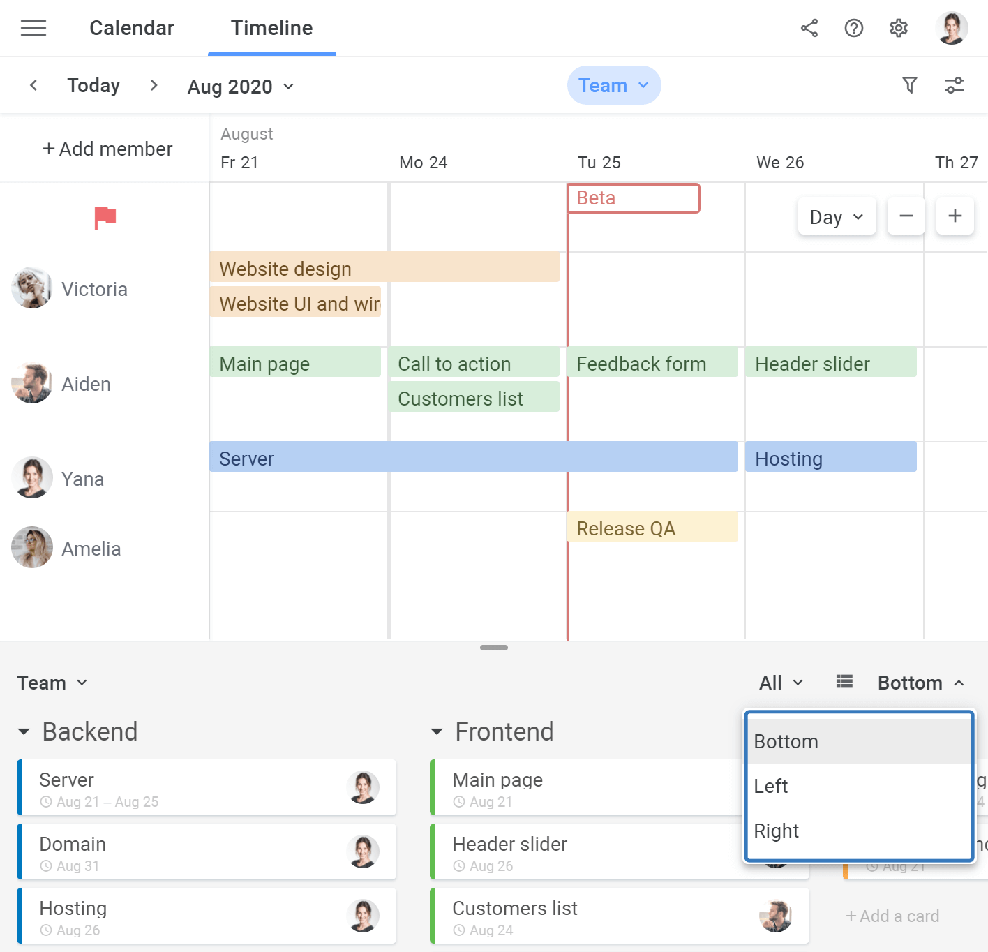 Planyway workspace change orientation